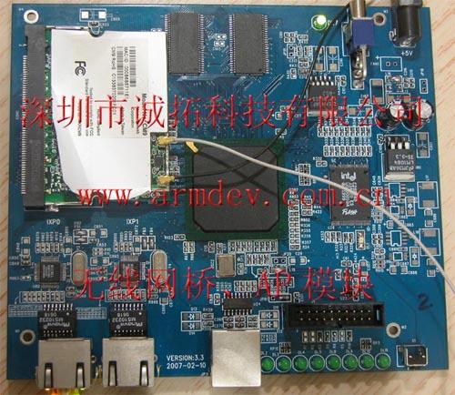 IXP420 IXP425模块正面照片
