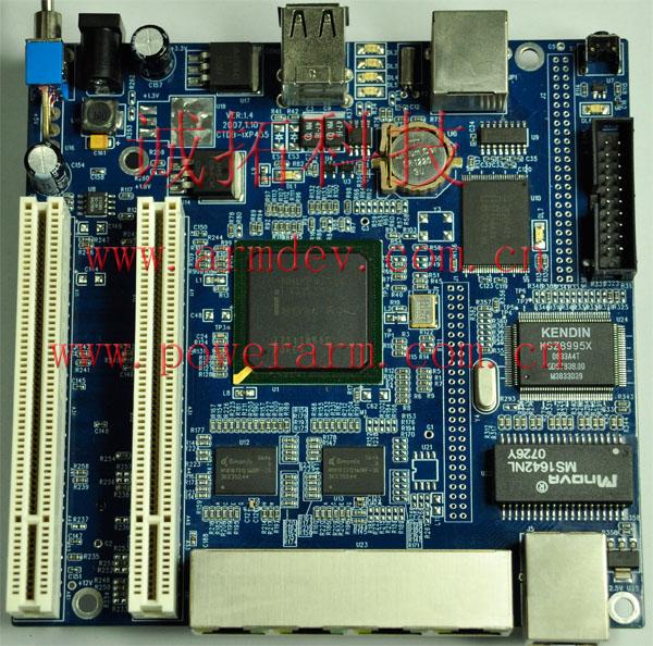 IXP430开发板 IXP435开发板 正面照片