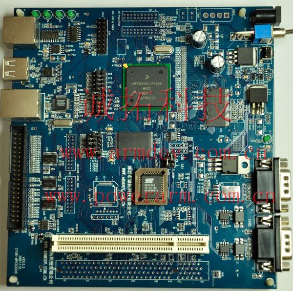 mpc5200 mpc5200b 开发板正面