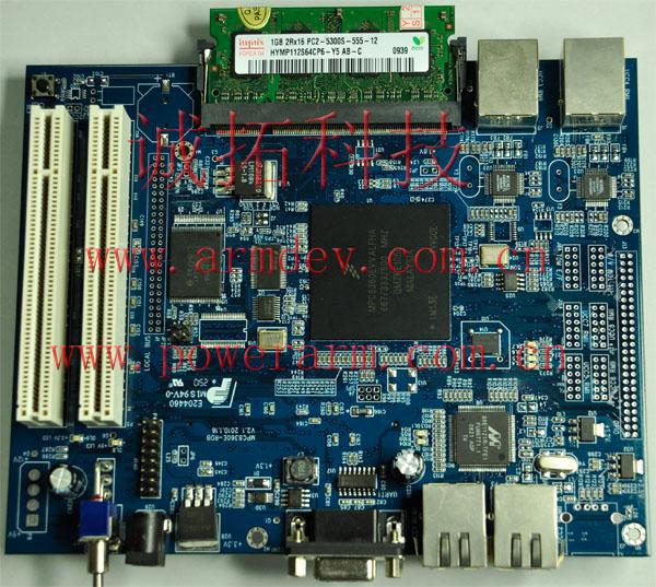 MPC8358开发板,MPC8358E开发板,MPC8360开发板,MPC8360E开发板,板上CPU支持MPC8358,MPC8358E,MPC8360,MPC8360E