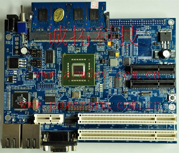 MPC8544 MPC8544E开发板 MPC8533 MPC8533E开发板