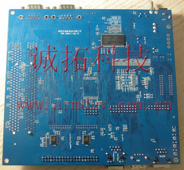 MPC5200b MPC5200 开发板背面
