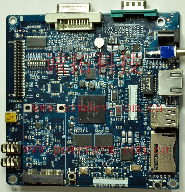 mx51 i.mx515 开发板